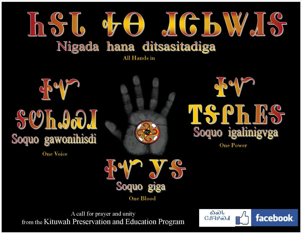 All Hands In Syllabary Phonetic and English (4)