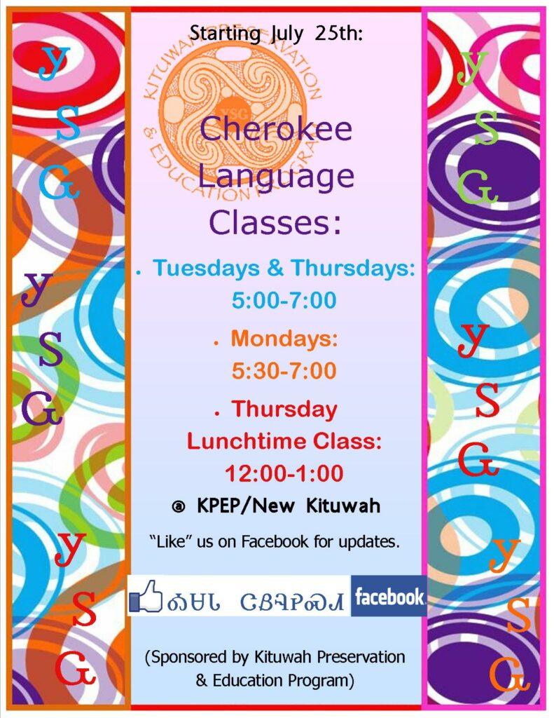 Cherokee Language classes starting