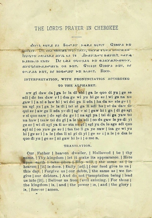The late Cherokee Nation citizen and U.S. Army veteran Woodrow Roach carried this copy of the Lord's Prayer in Cherokee while serving in Italy and the Philippines during World War II. The copy of the prayer is now in the permanent collection of the National Museum of the American Indian in Washington, D.C. (Photo courtesy of Cherokee Nation)