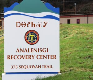 Recovery Center 2